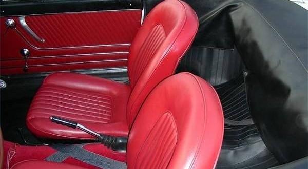 careful of Leather Vehicle Inside