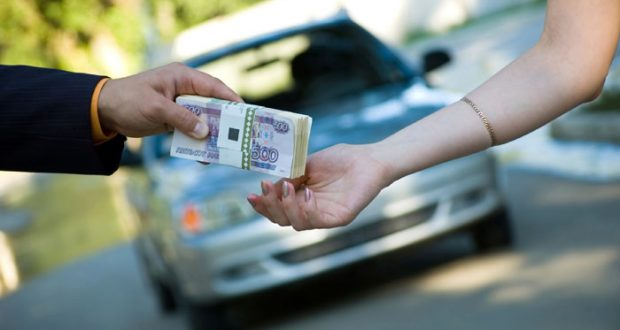 Buyers For Your Used Car